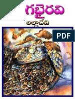 Nagabhairavi by Lalladevi