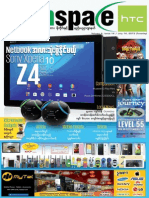 Tech Space Journal [Vol- 4, Issue- 14].pdf