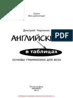 25306.pdf