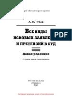 25367.pdf