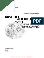 25571.pdf