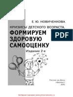 26073.pdf