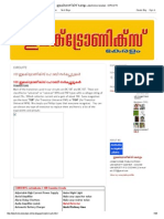 Electronics Keralam_ CIRCUITS