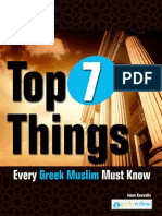 Top 7 Things Every Greek Muslim Must Know