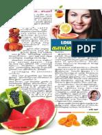 Rani weekly article