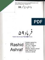 86. Farhad by Ibn-E-Safi ( Jasoosi Dunia)