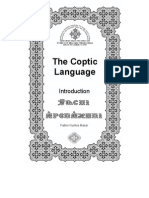 FT Coptic Language Lectures