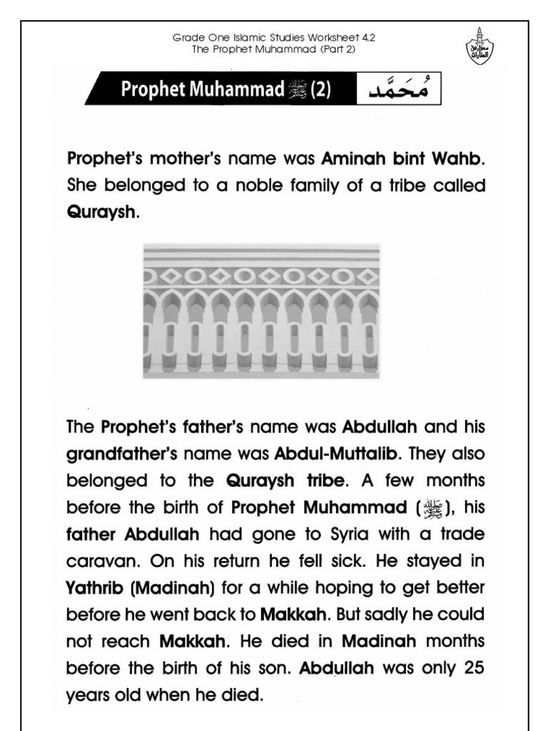 Grade 1 Islamic Studies Worksheet 42 Prophet Muhammad Part 2