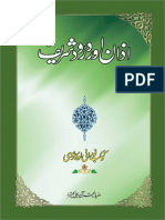 Azaan Aur Durood Shareef Urdu