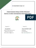 Marketing Strategy of Dabur Chwanprash