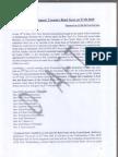 COPE Report on Bond Fraud in Sri Lanka
