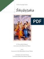 Siksastakam - Sanmodanam Bhasya