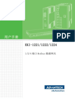 EKI-1221_1222_1224_user_manual(CH)_ed.1