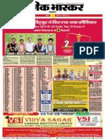 Danik-Bhaskar-Jaipur-07-17-2015.pdf