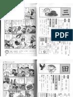 Kanji in Doraemon