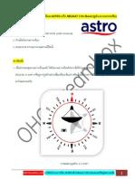 ASTRO Installation