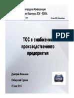 Dmitriy Malishev_18 TOCPA_Rus_May 2015_Novosibirsk