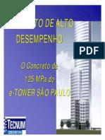 E-Tower