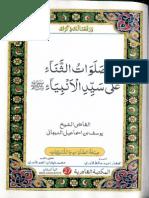 Salawat Ul Sana Ala Syedul Ambiya by Nabhani