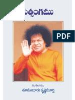 Satsangamu Free KinigeDotCom1