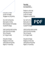 Pag Aalay Lyrics