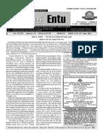 THALAI ENTU - 07.06.2015