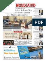 1749_20150719.pdf