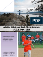 小兒童的書:勇氣 - A Little Children's Book About Courage