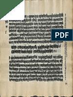 Markandeya Purana Vyakhya Bhava Deepakam of Bhatta Rama Chandra_3919 - Puran Mahatmya_Part4