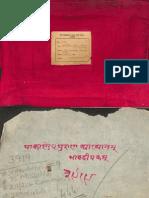 Markandeya Purana Vyakhya Bhava Deepakam of Bhatta Rama Chandra_3919 - Puran Mahatmya_Part1