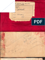 Durga Saptashati 5945 2612K - Tantra Part1