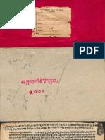 Saprati Danshoddhara Vishna Purana - Raja Ram_3770 - Purana
