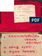 Devi Mahatmya_BhavaniSahasraNama_AndOtherSixMansucripts_5027To5034 - Bhakti, Puranam Tantra