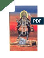 Dashmahavidya Sabar Mala Mantra