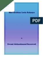 Shri_Krishna_Leela_Rahasya_main_book.pdf
