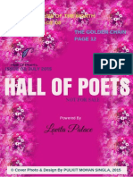 hall of poets