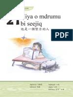 98 Pdfsam 33 Conversation Book