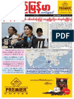Pyimyanmar Journal No 981.pdf