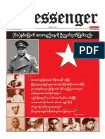 The Messenger Daily Newspaper 19,July,2015.pdf