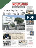 1750_20150720.pdf