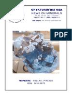 ORYKTOLOGIKA NEA-NEWS ON MINERALS ,May-June 2015 issue