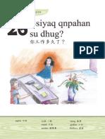 118 Pdfsam 33 Conversation Book