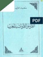 al-Qurâ wa al-qirâ'at fî al-Maghrib