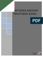 Metodika hrvatskoga jezika