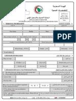 Application Form Saudi
