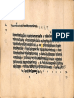 Mahabharata Shanti Parva_6378_Alm_28_A Shlf_3_Devanagari_Part7.pdf