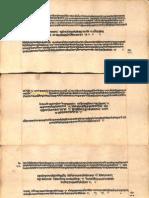 Mahabharata Shanti Parva_6378_Alm_28_A Shlf_3_Devanagari_Part5.pdf