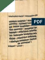 Mahabharata Shanti Parva_6378_Alm_28_A Shlf_3_Devanagari_Part10.pdf