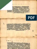 Mahabharata Dana Dharma_Alm_28A_shlf_2_Devanagari_Part6.pdf