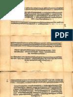 Mahabharata Dana Dharma_Alm_28A_shlf_2_Devanagari_Part3.pdf